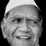 Dr. Fakhruddin Ali Ahmed (1905-1977)