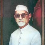 Dr. Zakir Husain (1897-1969)