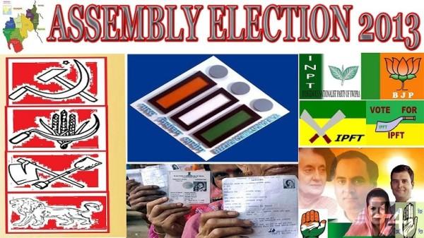 2013 election ad