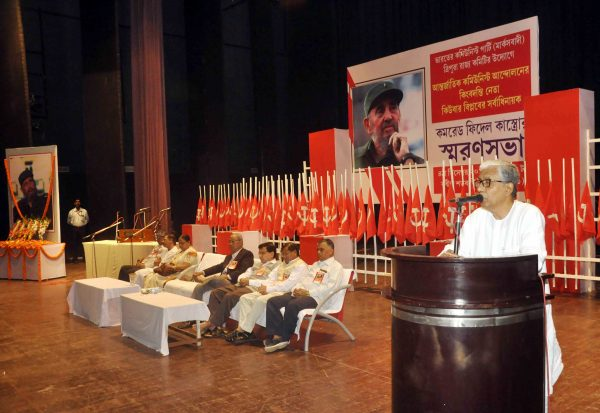 condolence-meeting-of-fidel-castro-at-rabindra-bhavan-cm-39